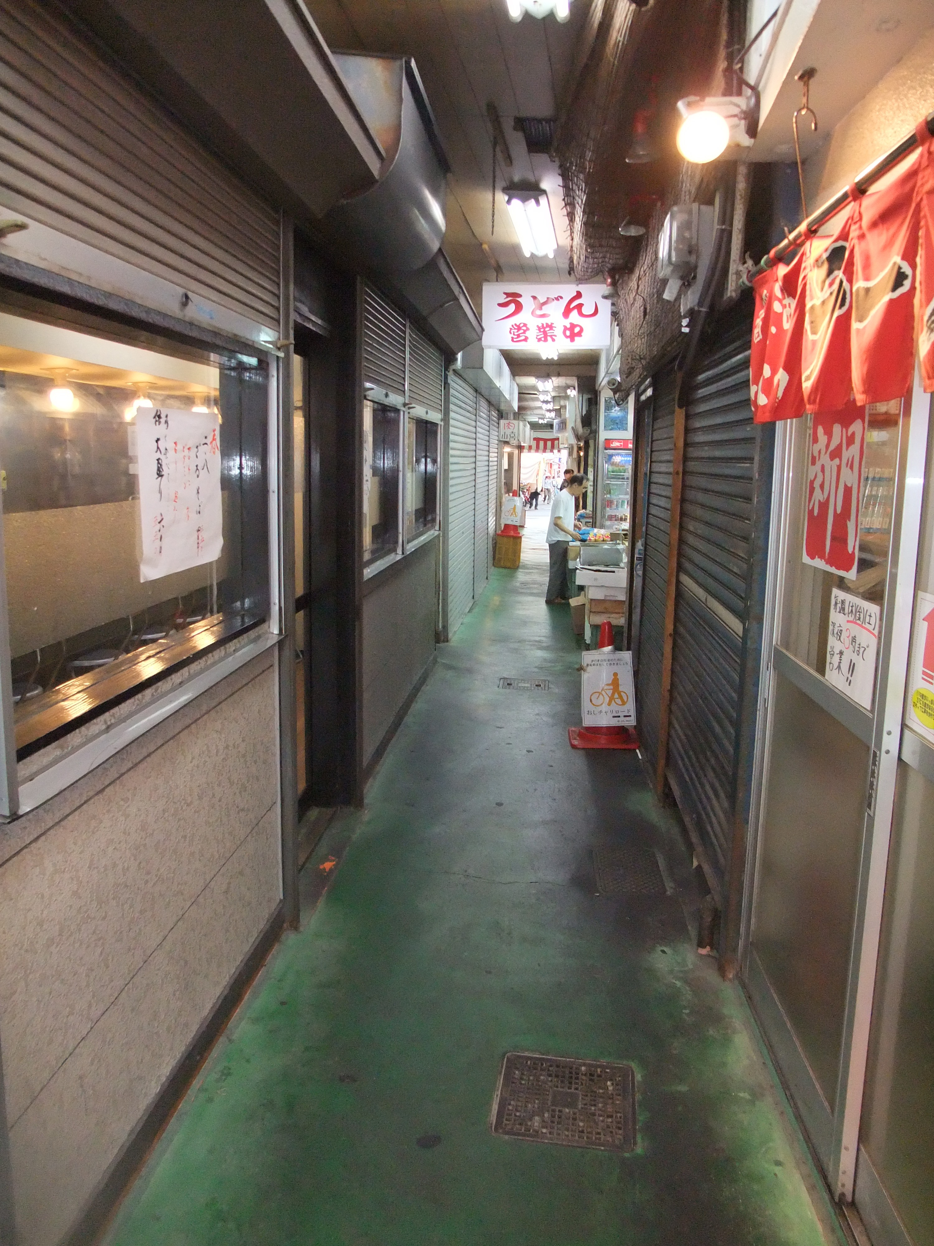 西新秋吉商店街店舗